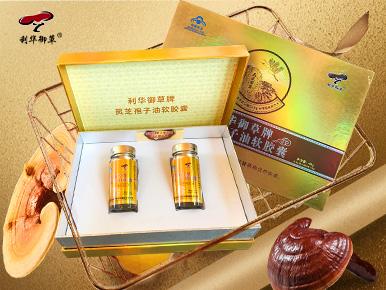 灵芝孢子油胶囊礼盒