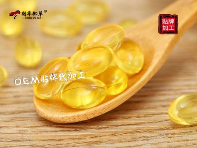 灵芝孢子油,孢子油软胶囊,灵芝孢子油胶囊